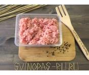 Фарш свиной из филе ОКОРОКА