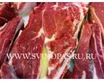 Шейка на кости -мясо молодых бычков